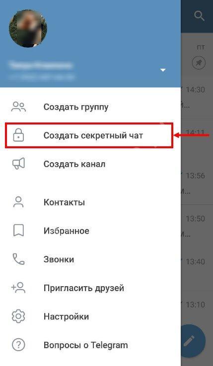 Что значит секретный чат в телеграмм. Секретный чат в Telegram