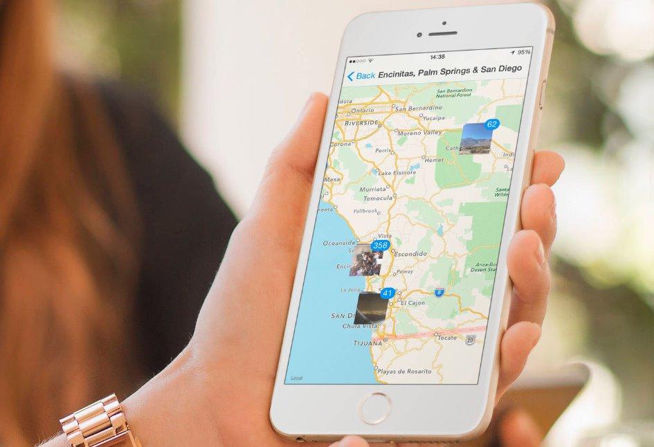 как на айфоне сделать фото с геопозицией можно выбрать двери