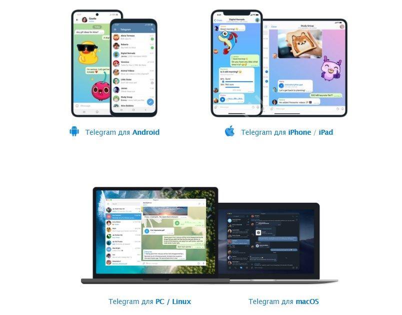 Жизнь после Telegram. Какие мессенджеры надо установить