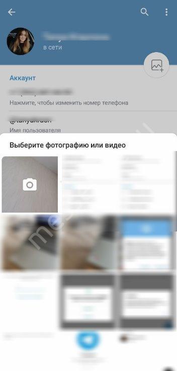 Способы установки мессенджера Telegram на iPhone