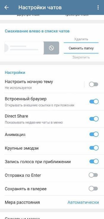 Как установить мессенджер Telegram на Apple Watch